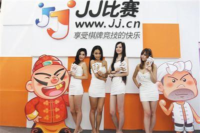 """""""JJ比赛""""宣称让玩家""""享受棋牌竞技的快乐"""",但很多玩家却表示这款网游是他们的""""噩梦""""。"""