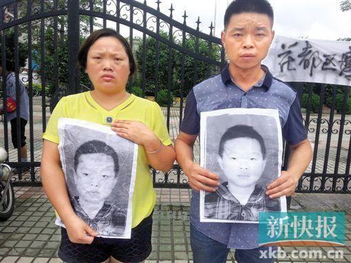 12岁男童校园坠亡 抢救前称自己是给推下来的