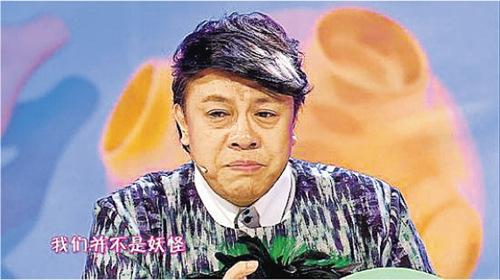 蔡康永谈出柜激动落泪:我们不是妖怪(图)