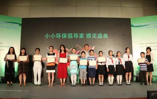 北京 环保/小小环保倡导家,环保从小做起...