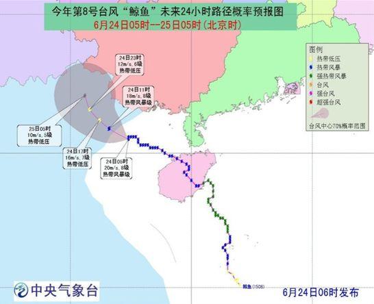气象台继续发布暴雨黄色预警台风鲸鱼影响华南