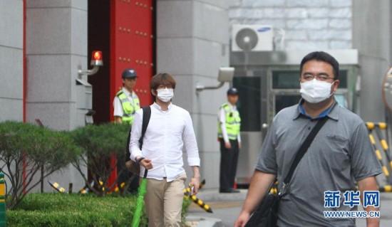 (国际)(1)在韩国感染中东呼吸综合征的中国患者痊愈出院