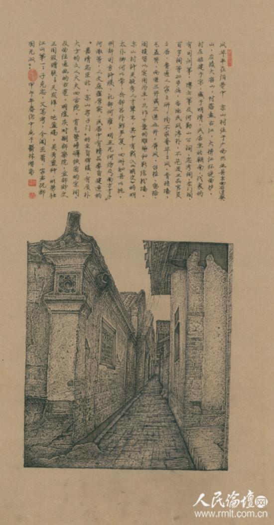 美丽还原:张中---钢笔手绘广西古建筑--浙江频道--网