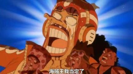 海贼王漫画791明哥PK路飞失败 德岛藤虎选择与山治掉线分析