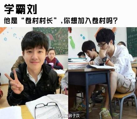 真正男子汉王宝强老婆马蓉携子探班 刘昊然高考成绩曝光