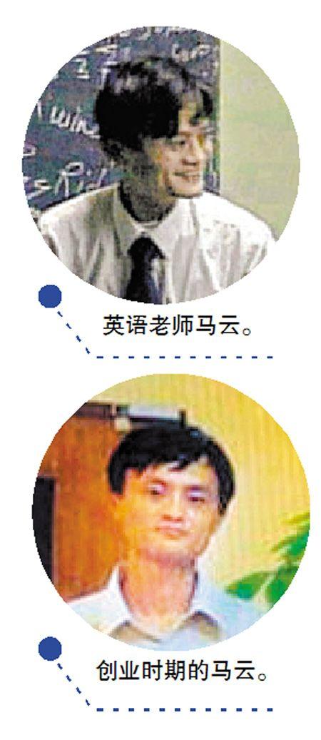 马云发微博激励考生:今天不成功不意味着未来没有机会