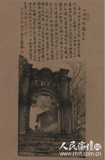 美丽还原:张中---钢笔手绘广西古建筑