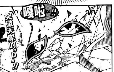 海贼王漫画791山治回归索隆去剑士国 霸气与海贼大人物分析