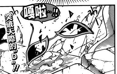 王 漫画791山治回归索隆去剑士国 霸气与海贼大人物分析图片
