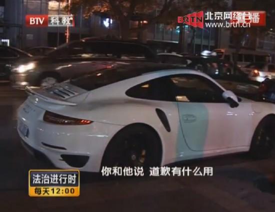 北京豪车吧_北京:毕业狂欢醉酒吧 高三学生三里屯砸豪车