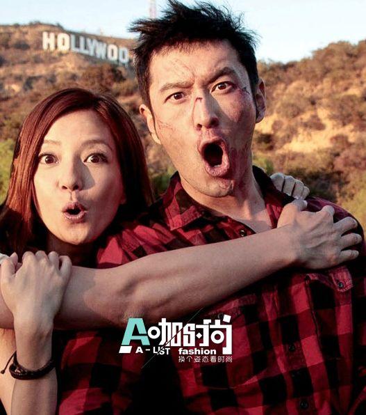 薇黄晓明相识20年终合作《横冲直撞好莱坞》