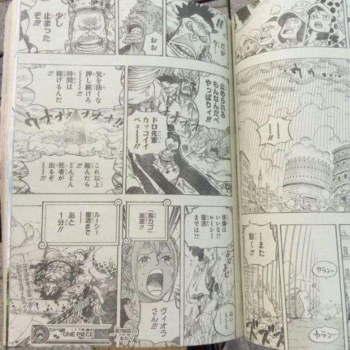 海贼王漫画788藤虎帮忙破鸟笼艾斯白胡子青雉漫画之镜荒野图片