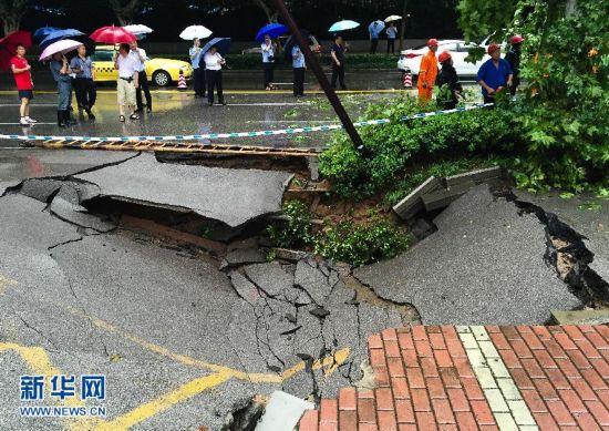 (社会)(1)南京一处路段发生地面塌陷