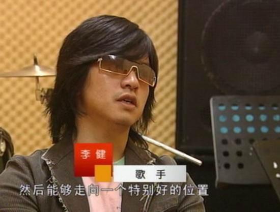 男星素颜高清照:陈伟霆最赞张翰逆袭 李健霍建华卸妆死