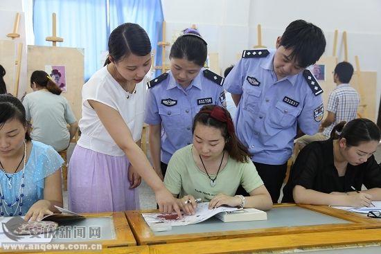 安庆师范学院大学生用手中画笔鞭挞毒品危害圣祖漫画个图片