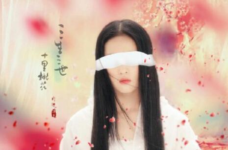 三生三世十里桃花确定女主刘亦菲 夜华花落谁家?