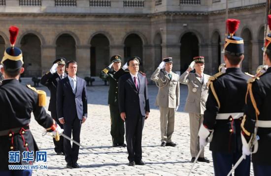 6月30日,中国国务院总理李克强出席法国总理瓦尔斯在法国荣军院举行的隆重的欢迎仪式。 新华社记者 庞兴雷 摄