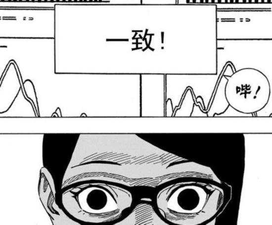 火影忍者漫画710话情报:萨拉娜系小樱女儿 八