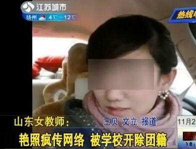 """河北5女孩因""""裸条贷""""被迫卖淫还债,有人从受害者变加害者!"""