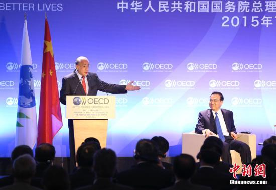 中国经济总量居世界第二7_中国世界第二大经济体