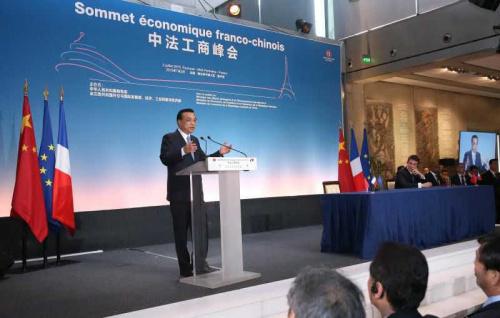 李克强:培育公开透明稳定健康发展资本市场