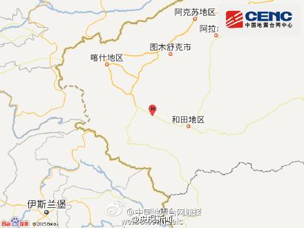 新疆和田皮山縣發生6.5級地震 震源10公裡