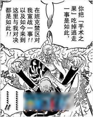 海贼王漫画792黑漫画v漫画路飞a漫画德岛10大狼动物胡子图片