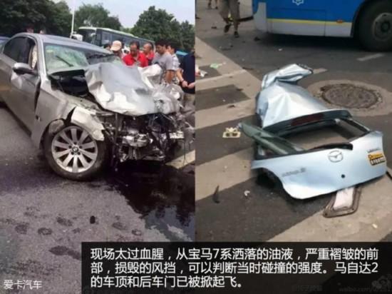 汽车碰撞也有安全漏洞?