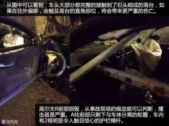 从南京撞车事故 看汽车碰撞的安全漏洞