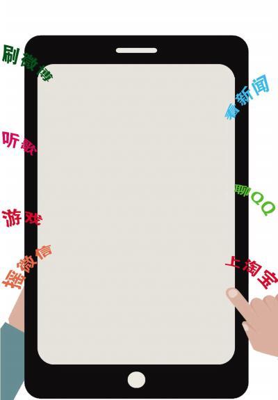 """中国网民性格报告 海口网民上榜""""最爱表达"""""""