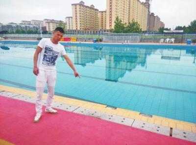 19歲小伙信陽健身會所游泳池溺亡 事發區水深1.49米