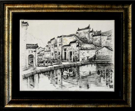画家陈丽娜新书《黑白风景画写生技法》近日出版图片
