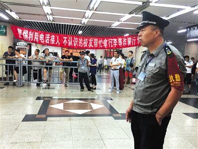 """昨日,北京西站北二出口增加保安執勤,不見""""醫托兒""""。"""