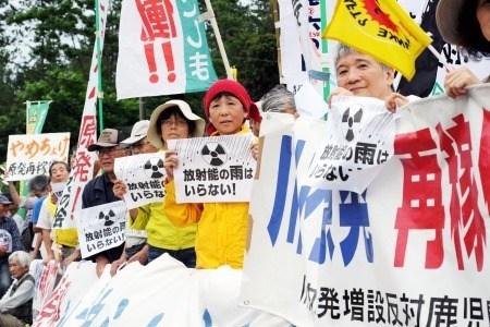 百余日本民眾舉行集會抗議政府重啟川內核電站