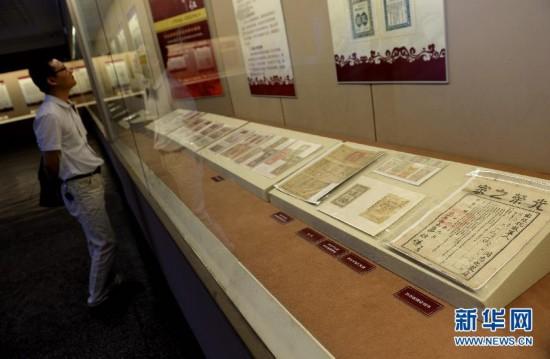 """(晚报)(1)西安举办""""一个公民的抗战收藏""""展览"""