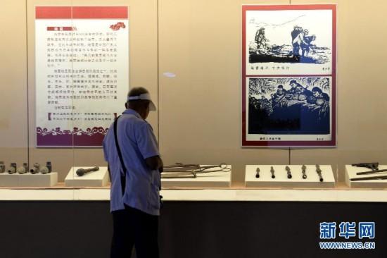 """(晚报)(2)西安举办""""一个公民的抗战收藏""""展览"""