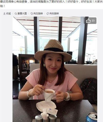 刘诗雯微博晒美照着粉红色T恤对镜头甜笑(图)