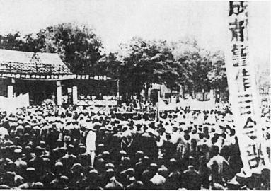 四川党组织和广大党员在抗日战争中的作用与贡献 下