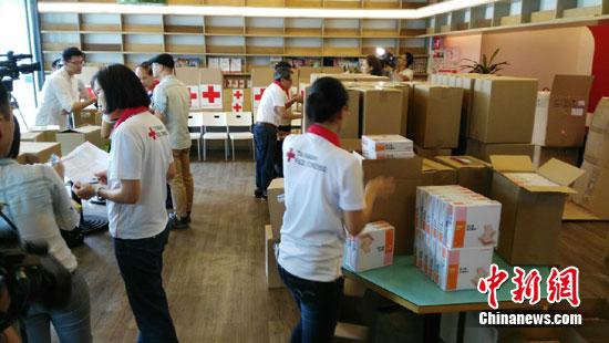 快訊:大陸捐贈首批醫療用品運抵台灣供塵爆傷者使用