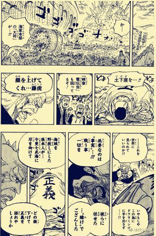 海賊王漫畫793話情報:利庫王復位藤虎下跪 扒海賊王最強十人