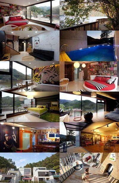 BIGBANG成员GD赠父度假村