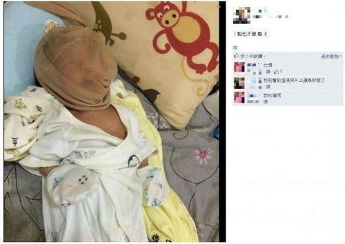 男子臉書傳照片。來源:台灣《聯合報》