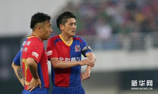 足协杯:北控燕京胜北京国安
