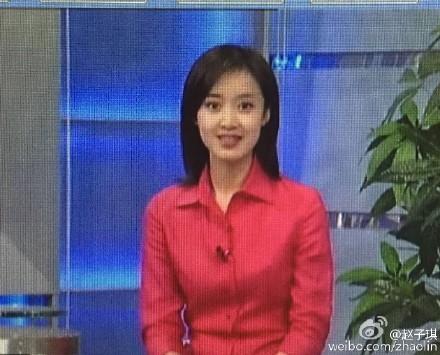 赵子琪18年前主播旧照曝光 竟然这么清纯