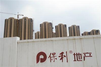 北京保利方面稱,上半年實現簽約額68億元,認購額達80億元。圖/CFP