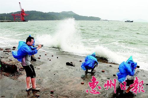 惠东港口台风来临时的海岸。