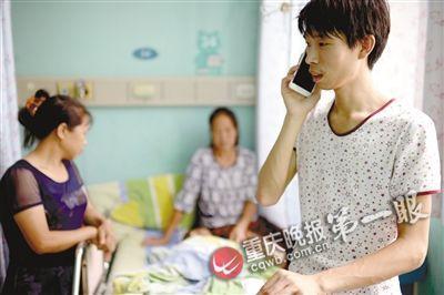 重庆 女童/6月27日,重庆秀山年仅2岁的小姑娘杨馨雨在一场车祸中身受重伤...