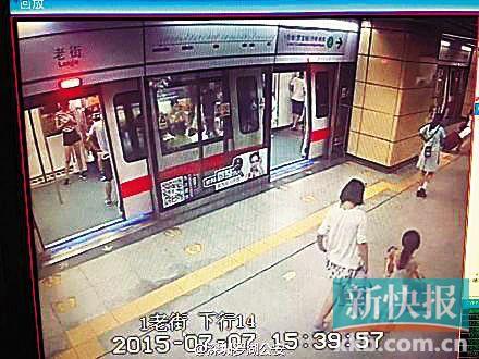 李美嬌在地鐵站找到了 陌生女子疑有精神障礙