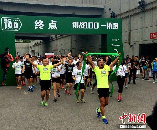 陈盆滨百日百马挑战成功:希望带动更多人跑起来