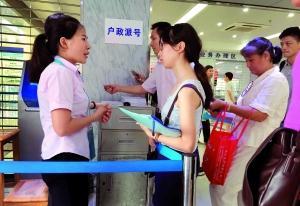 广东超生入户无须计生证 多个办证中心排长龙